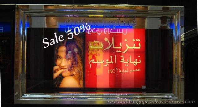 Sale-VS